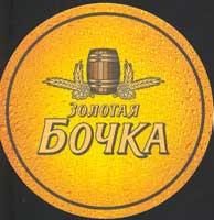 Beer coaster kaluzhskaya-3