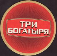 Pivní tácek kaluzhskaya-9-small