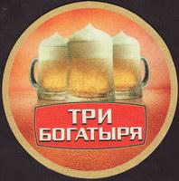 Pivní tácek kaluzhskaya-9-zadek-small