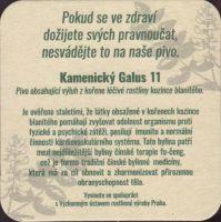 Pivní tácek kamenice-nad-lipou-10-zadek-small
