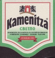 Beer coaster kamenitza-10-small