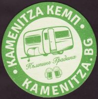 Beer coaster kamenitza-12-small