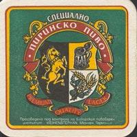 Beer coaster kamenitza-2
