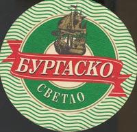 Beer coaster kamenitza-3