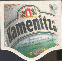 Beer coaster kamenitza-4