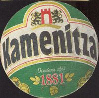 Beer coaster kamenitza-6