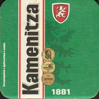 Beer coaster kamenitza-7-small