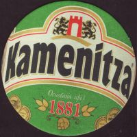 Beer coaster kamenitza-9-small