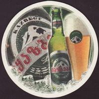 Pivní tácek kazbegi-1-oboje-small