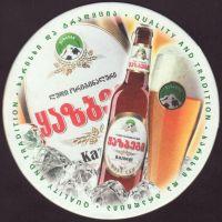 Pivní tácek kazbegi-2-oboje-small