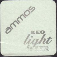 Pivní tácek keo-8-small