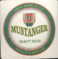 Beer coaster khurd-trade-1