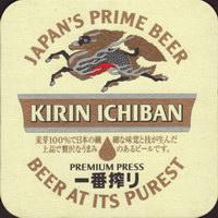 Pivní tácek kirin-10-small