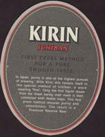 Pivní tácek kirin-11-zadek-small