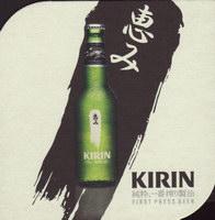 Pivní tácek kirin-12-small