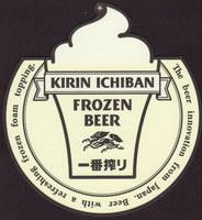 Pivní tácek kirin-14-small