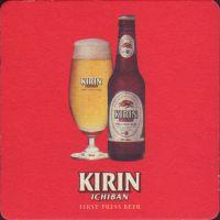 Pivní tácek kirin-16-zadek-small