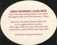 Pivní tácek kirin-2-zadek