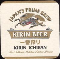 Pivní tácek kirin-3