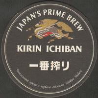 Pivní tácek kirin-6-small