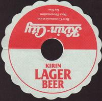 Pivní tácek kirin-7-small