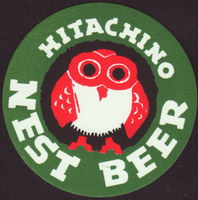 Beer coaster kiuchi-1-small