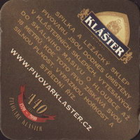 Beer coaster klaster-16-zadek-small
