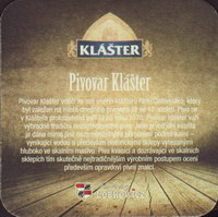Beer coaster klaster-24-zadek-small
