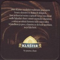 Beer coaster klaster-35-zadek-small