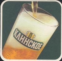 Bierdeckelklinskiy-pivokombinat-1