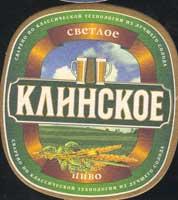 Bierdeckelklinskiy-pivokombinat-3