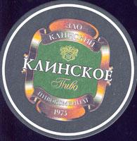 Bierdeckelklinskiy-pivokombinat-4