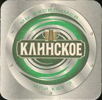 Bierdeckelklinskiy-pivokombinat-5