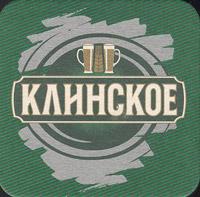 Bierdeckelklinskiy-pivokombinat-6