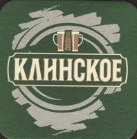 Bierdeckelklinskiy-pivokombinat-7-small