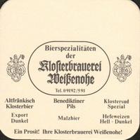 Beer coaster klosterbrauerei-weissenohe-1-zadek-small