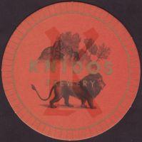 Pivní tácek knidos-2-small