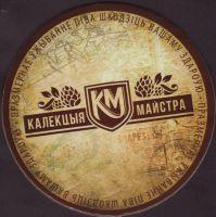 Beer coaster kolekcia-majstra-1-small