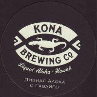 Beer coaster kona-6-small