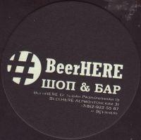 Beer coaster kona-6-zadek-small