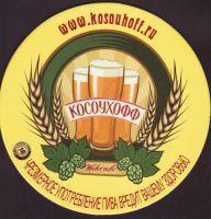 Pivní tácek kosouhoff-amarant-1-small