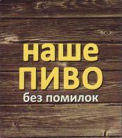 Pivní tácek kovcheg-1-small