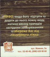 Pivní tácek kovcheg-1-zadek-small