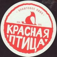 Pivní tácek krasnaya-ptica-1-small