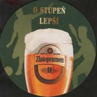 Beer coaster krasne-brezno-12-small