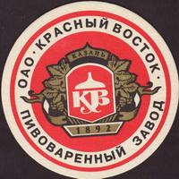 Pivní tácek krasny-vostok-1-small