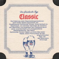 Beer coaster kronen-4-zadek-small