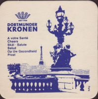 Beer coaster kronen-49-zadek-small