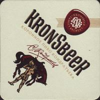 Pivní tácek kronsbeer-1-small