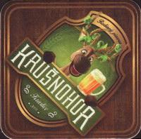Pivní tácek krusnohor-1-small
